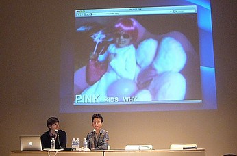 "Tumblr, Дэвид Карп и Райан Трекартин на конференции ""Семь на семь"", 2012"