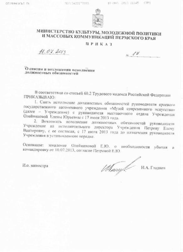 elena-oleinnikova-letter