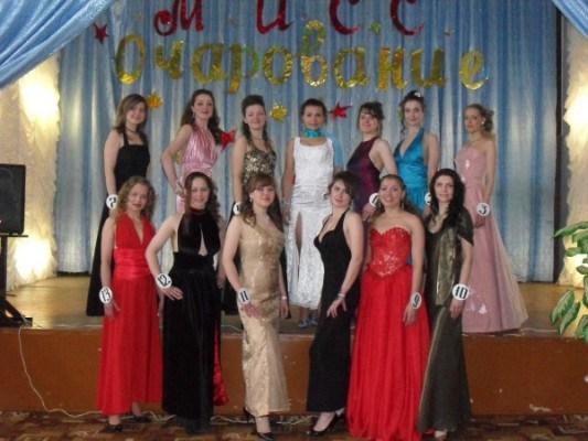 Мисс Очарование 2012, республика Мордовия