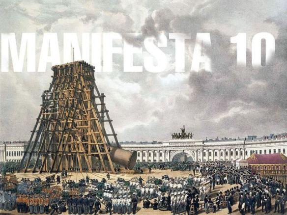 manifesta-10-poster-1
