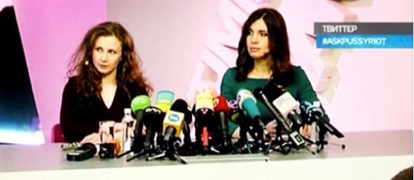 Конференция с Марией Алехиной и Надеждой Толоконниковой.