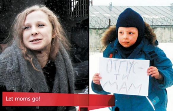 """Кадр из фильма """"Free Pussy Riot,"""" показывающий Марию Алехину и ее сына Филиппа"""